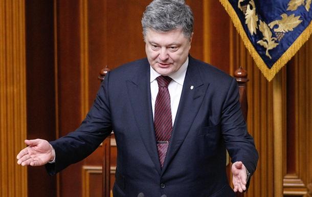 Порошенко рассказал, что нужно для роста экономики