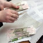 Денег нет. Резервный фонд России закрывают