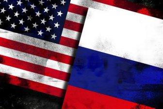 МИД РФ обвинил Вашингтон в пропагандистской атаке на Россию