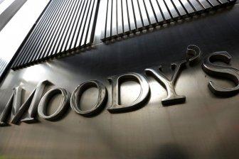 Moody's улучшило прогноз по суверенному рейтингу РФ со стабильного на позитивный