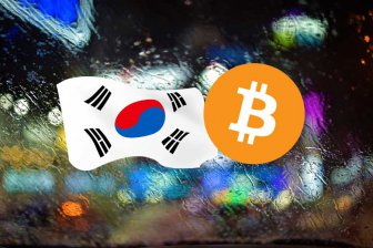 В Южной Корее боятся биткоинов и собираются запретить их