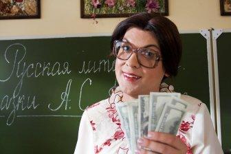 Максимальная среднемесячная зарплата учителя в 2017 году превысила 115 тысяч рублей