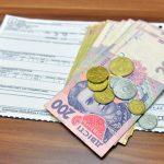 Украинцы стали лучше платить за коммуналку