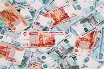 Обзор вкладов для юридических лиц: как выбрать банк