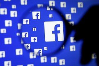 Facebook продолжает занимать крепкие позиции на рынке акций