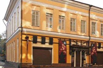 Главный дом графа Шувалова в Москве приобрели за 189 млн рублей