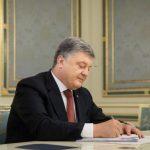 Порошенко продлил санкции против «дочек» банков РФ