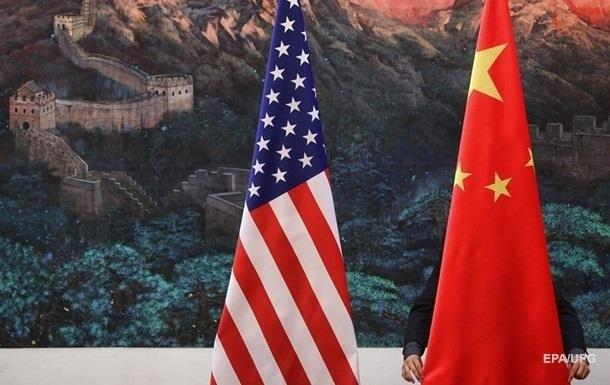 США готовят пошлины против продукции из Китая