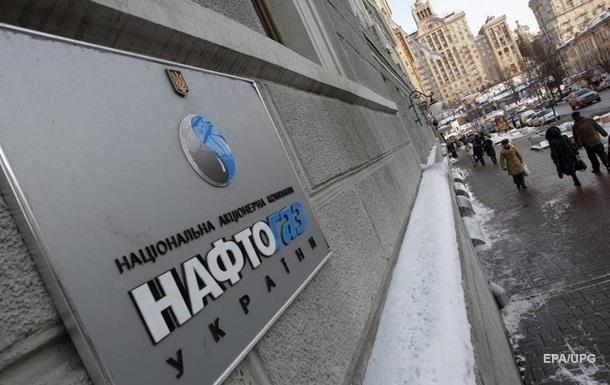 Нафтогаз договорился о встрече с Газпромом