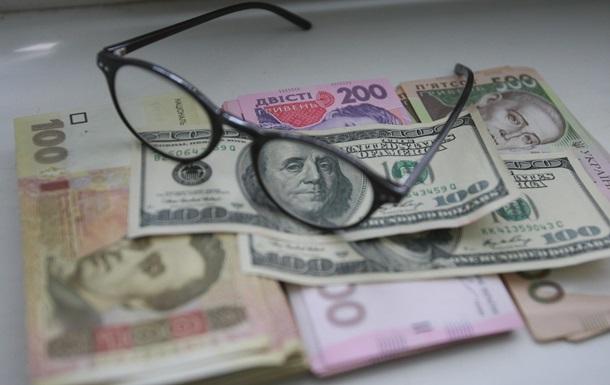 ВВП в Украине вырос за год на 2,5%