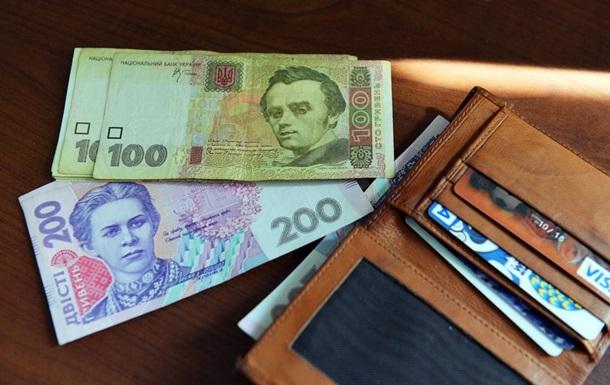 Сбережения украинцев за год уменьшились