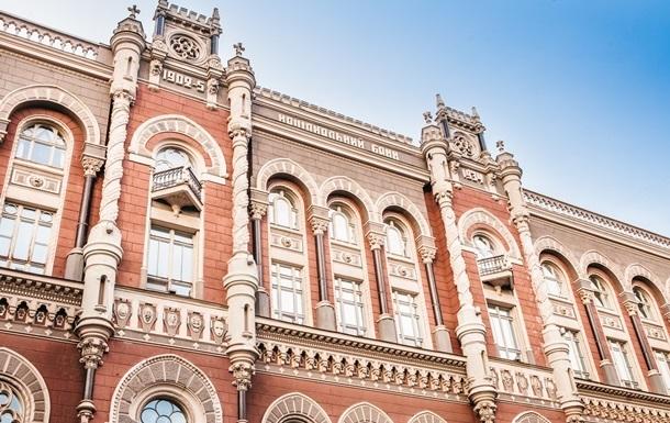 В Украине стало меньше проблемных кредитов