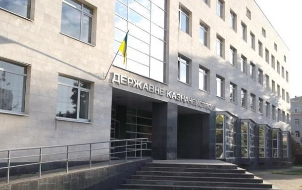 Госбюджет Украины в январе-марте недовыполнен