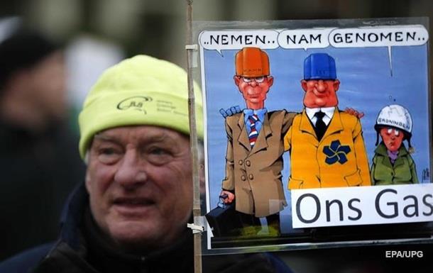 Нидерланды закрывают газовое месторождение в Гронингене