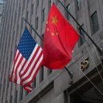 Китай вводит пошлины в отношении США