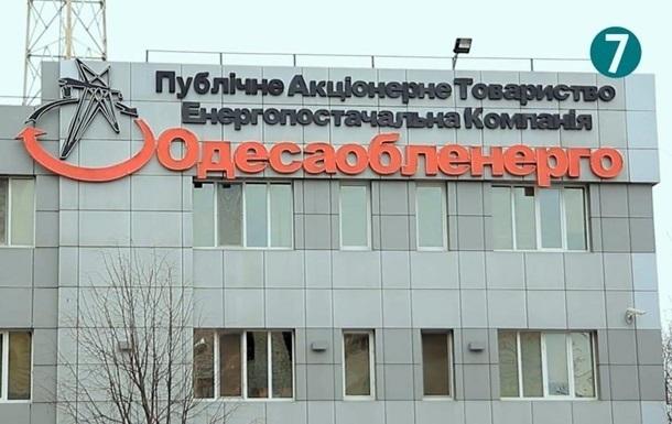 ФГИ сократил список крупных объектов приватизации