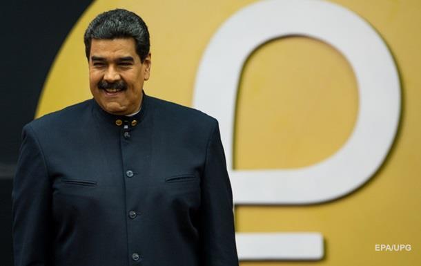 Венесуэла хочет расплачиваться за автозапчасти из РФ своей криптовалютой