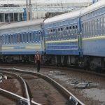 Из Киева запустят «поезд четырех столиц»