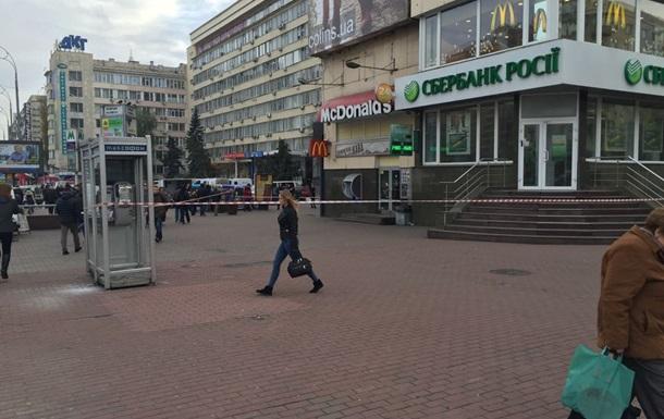 McDonald s впервые закрыл заведение в Украине