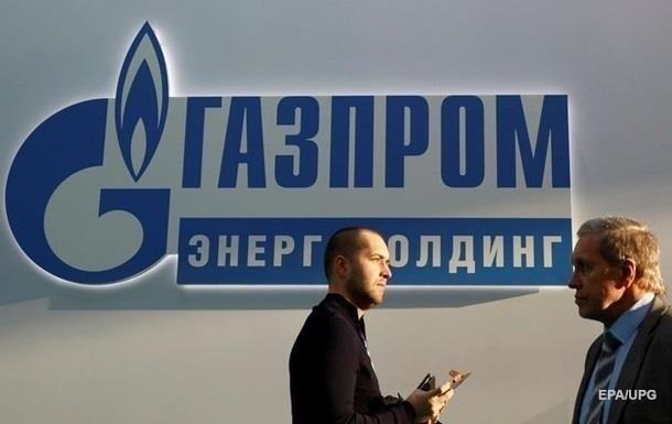 Газпром готов к переговорам с Киевом по транзиту